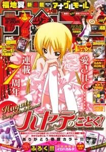 Weekly Shonen Sunday 2011 #48