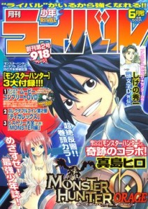 Monthly Shonen Rival 2008 #06