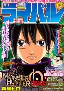 Monthly Shonen Rival 2008 #07