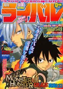 Monthly Shonen Rival 2008 #08