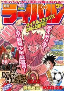 Monthly Shonen Rival 2008 #09