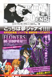 Shaman King Flowers Preview