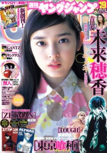 Weekly Young Jump 2012 #19 (1579)