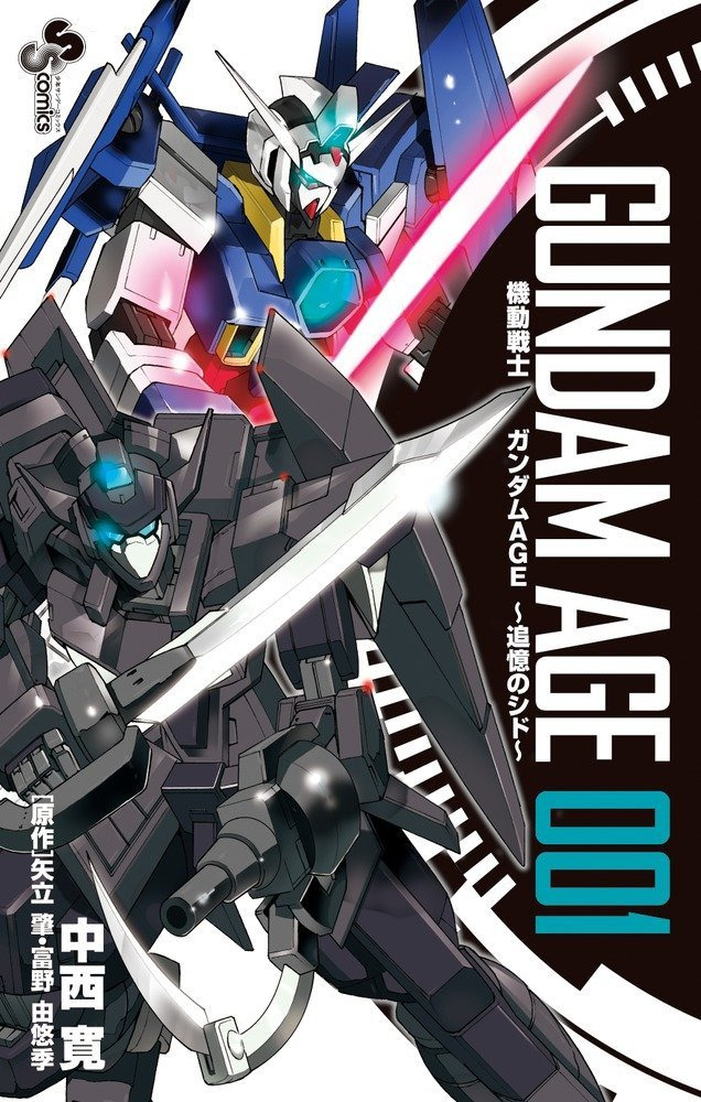 Mobile Suit Gundam AGE ~Tsuioku no Sid~ Vol. 1