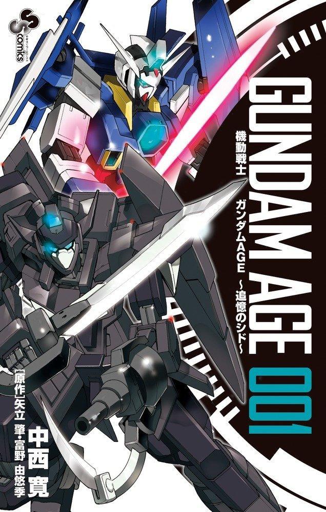 Mobile Suit Gundam AGE ~Tsuioku no Sid~ Vol. 1