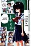 Nazo no Kanojo X c0: Mysterious Girlfriend X