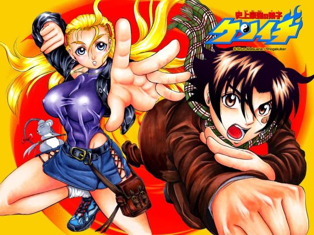 Descargar Shijou Saikyou no Deshi Kenichi Ovas 11/11 [Sub español] [Mega]
