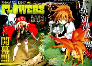Shaman King Flowers c1