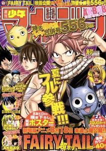 Weekly Shonen Magazine 2012 #36-37