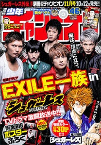 Weekly Shonen Champion 2012 #46