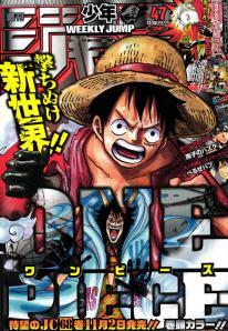 Weekly Shonen Jump 2012 #47 (2191)