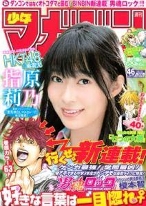 Weekly Shonen Magazine 2012 #46