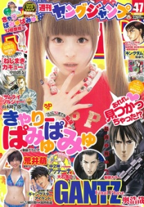 Weekly Young Jump 2012 #47 (1605)