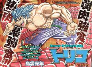 Toriko c2: Fork and Knife