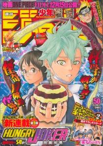 Weekly Shonen Jump 2012 #50 (2194)