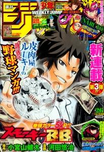 Weekly Shonen Jump 2013 #26 (2219)